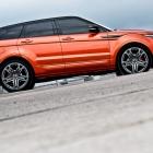 A Kahn Design Vesuvius Copper RS250 Evoque