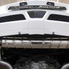 Senner Tuning Mercedes SLS AMG C197