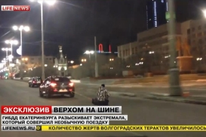 Russia Car Sledding