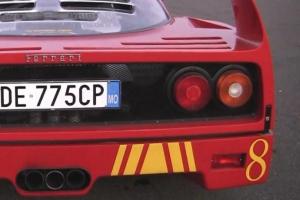 Ferrari F40 Tubi