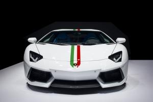 Lamborghini Aventador Ad Pesonam Nazionale Lamborghini Aventador Ad Pesonam Nazionale