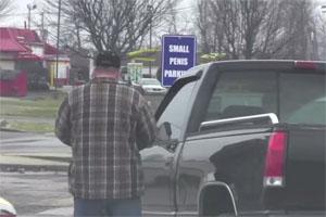 Small Penis Parking Prank
