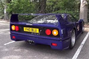 Ferrari F40 Blu Tubi