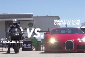 Kawasaki H2R vs Bugatti Veyron