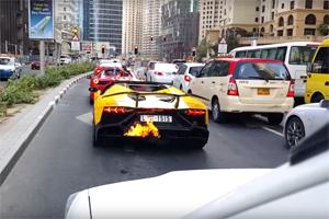 Lamborghini Aventador SV Roadster Fire
