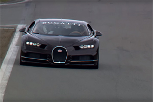 the 1 500 hp 261 mph bugatti chiron is here. Black Bedroom Furniture Sets. Home Design Ideas