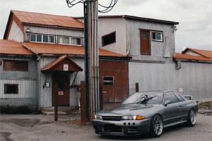 R32 Skyline GT-R Custom