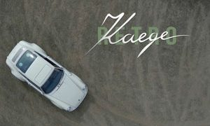 Kaege Retro